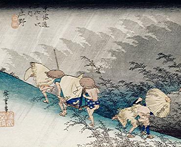 歌川広重 「東海道五拾三次の内 庄野」木版画
