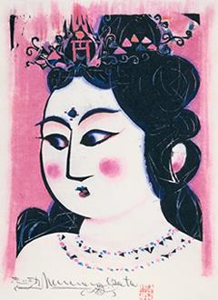 「吉祥天妃の柵・弁財天妃の柵」 板画 1965年