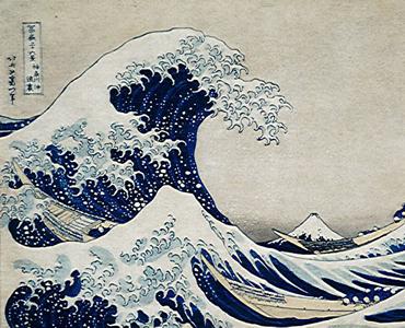 葛飾北斎 「冨嶽三十六景 神奈川沖浪裏」木版画